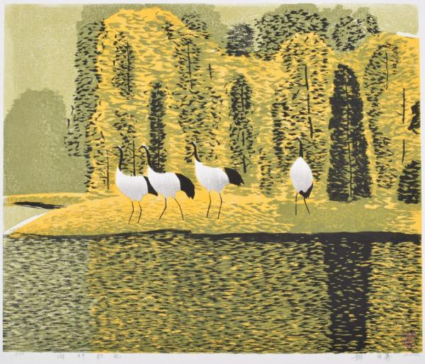 [Asian arts & photography] [China] Hao Boyi (1938). Polychrome woodblock print - [...]