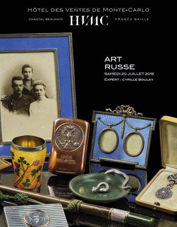 Vente Art Russe chez Hôtel des Ventes de Monte-Carlo : 231 lots