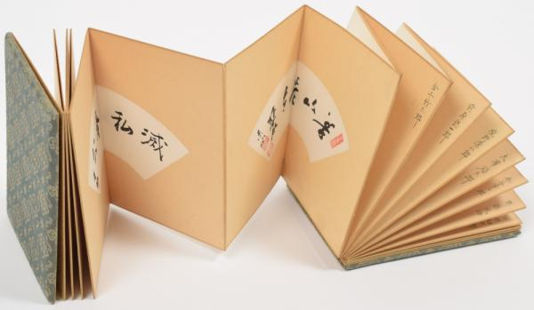 [Asian arts & photography] Japanese leporello album with 12 calligraphy paintings - [...]