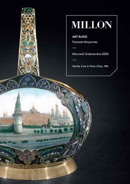 Vente Art Russe chez Millon et Associés Paris : 230 lots