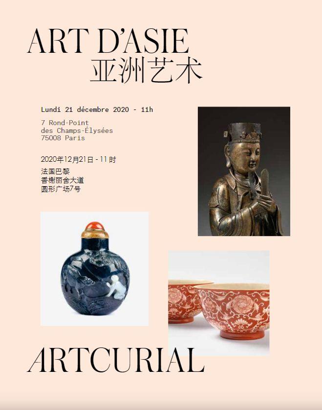 Vente Art d'Asie chez Artcurial : 186 lots