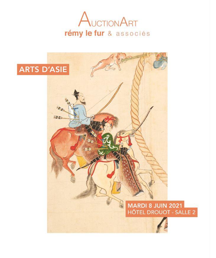 Vente Arts d'Asie chez AuctionArt - Rémy Le Fur & Associés : 326 lots