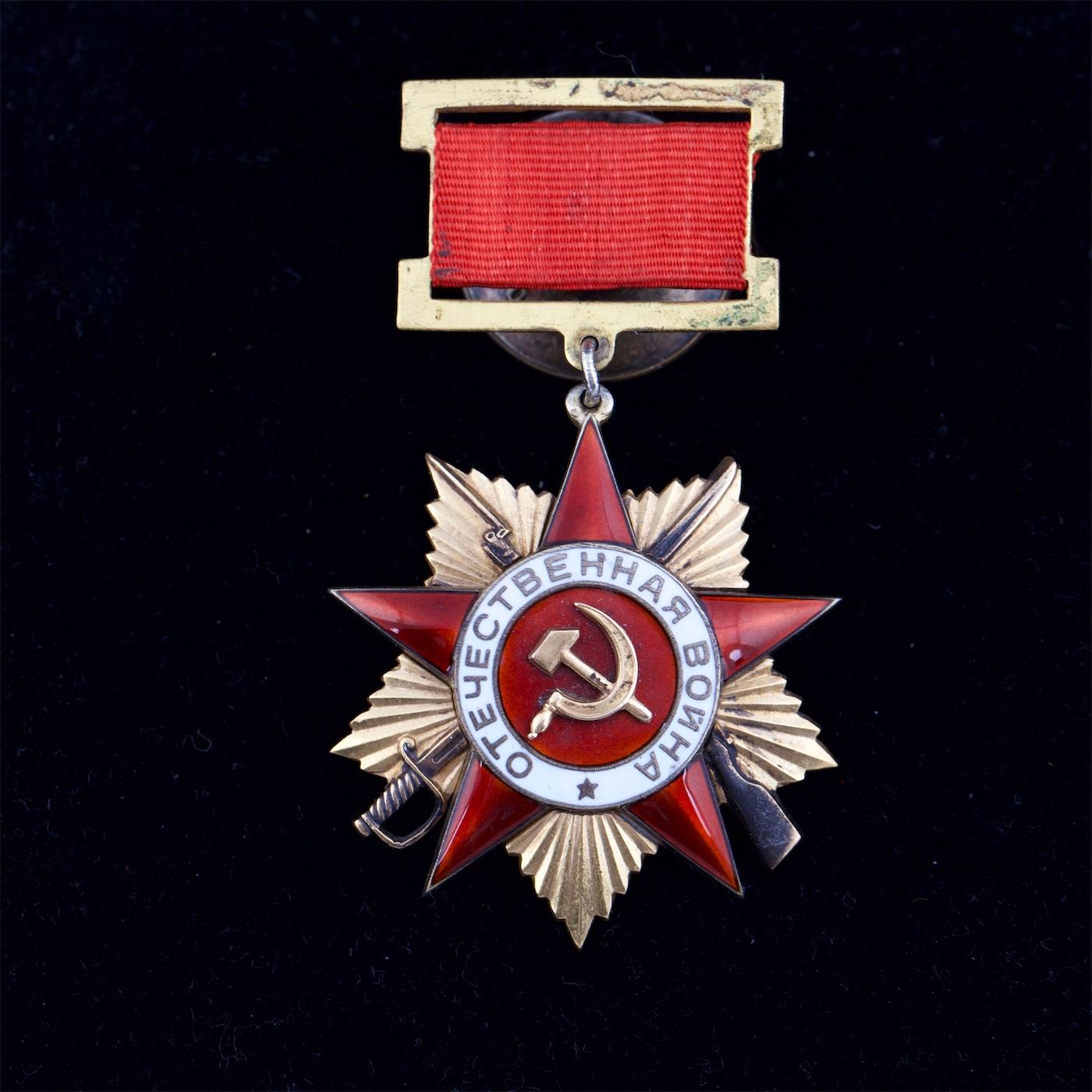 Vente Art Russe et Soviétique, Militaria chez Baltic Auction Group : 513 lots