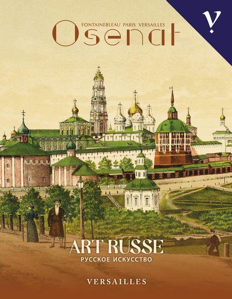 Vente Art Russe (Versailles) chez Osenat : 213 lots