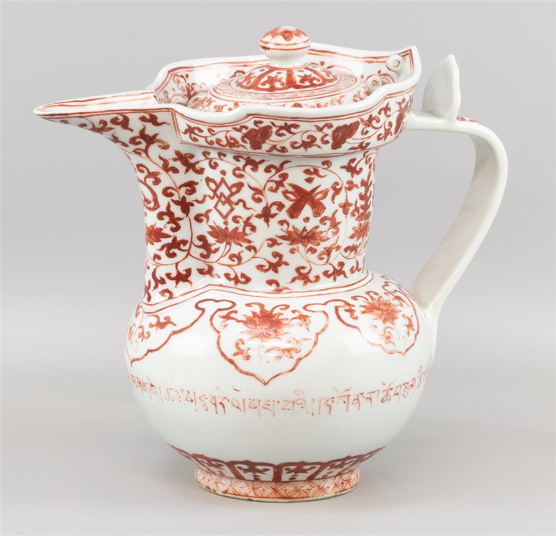 Vente Art asiatique, Antiquités et Art tribal chez Veilinghuis Onder de Boompjes : 339 lots