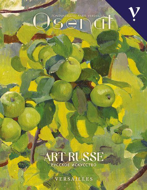 Vente Art Russe (Versailles) chez Osenat : 130 lots