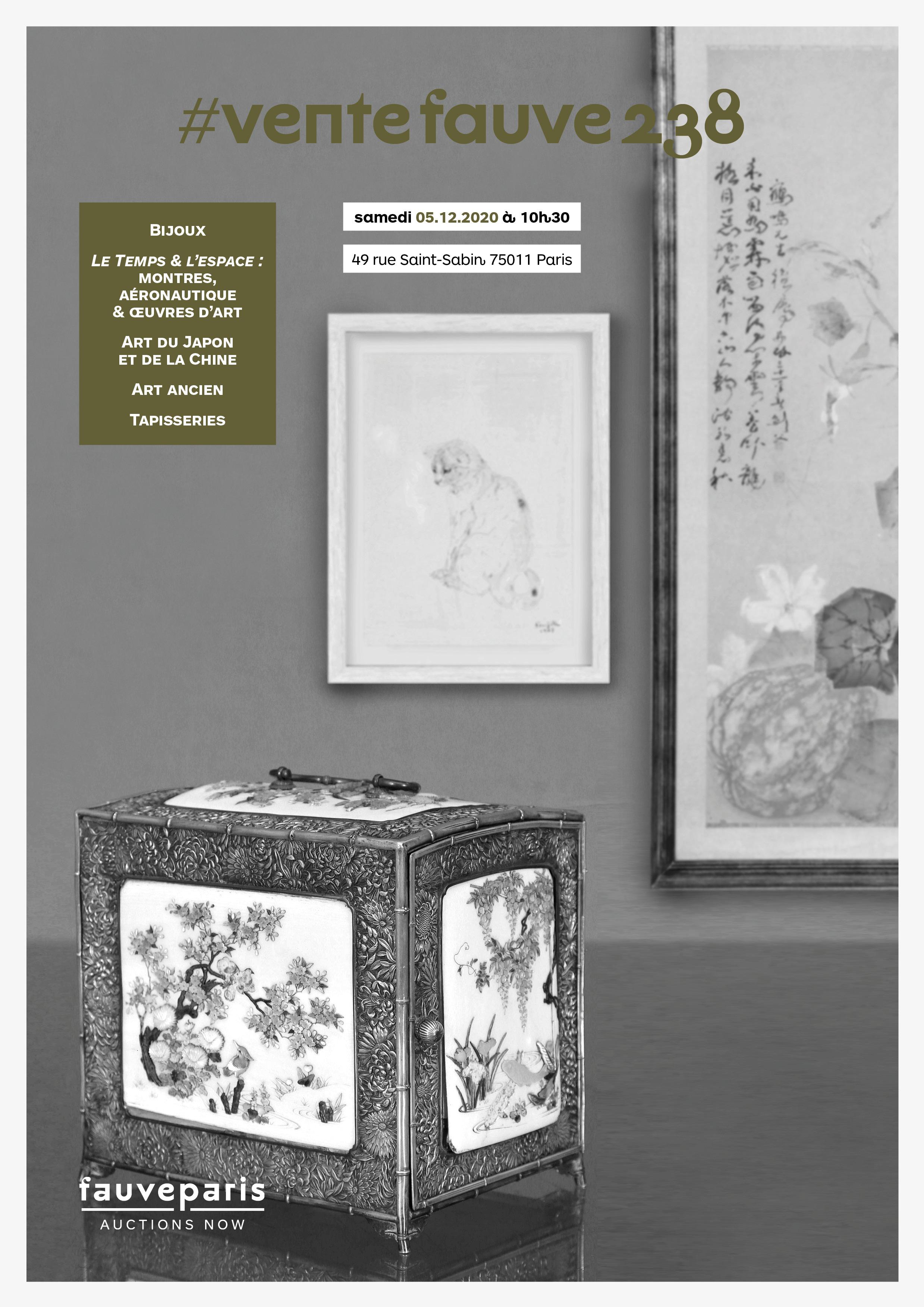 Auction Vente à huis clos : Bijoux, Montres, Aéronautique & Oeuvres d'Art, Art du Japon et de la Chine, Art ancien, Tapisseries  at FauveParis : 112 lots