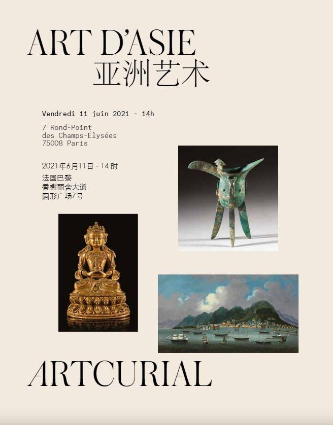 Vente Art d'Asie chez Artcurial : 227 lots