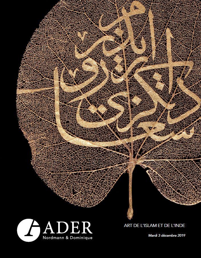 Vente Arts de l'Islam et de l'Inde chez Ader : 325 lots