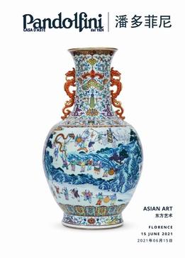 Vente Art d'Asie (Firenze) chez Pandolfini Casa d'Aste : 294 lots
