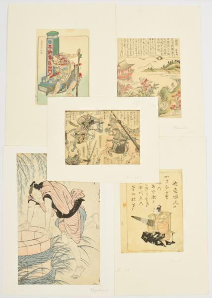 [Asian arts & photography] [Japan] 5 woodblock prints: (1) Kuniyoshi - Scene with 2 [...]