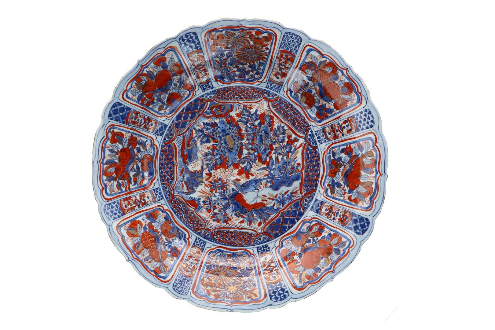 Vente Art asiatique chez Zeeuws Veilinghuis : 427 lots