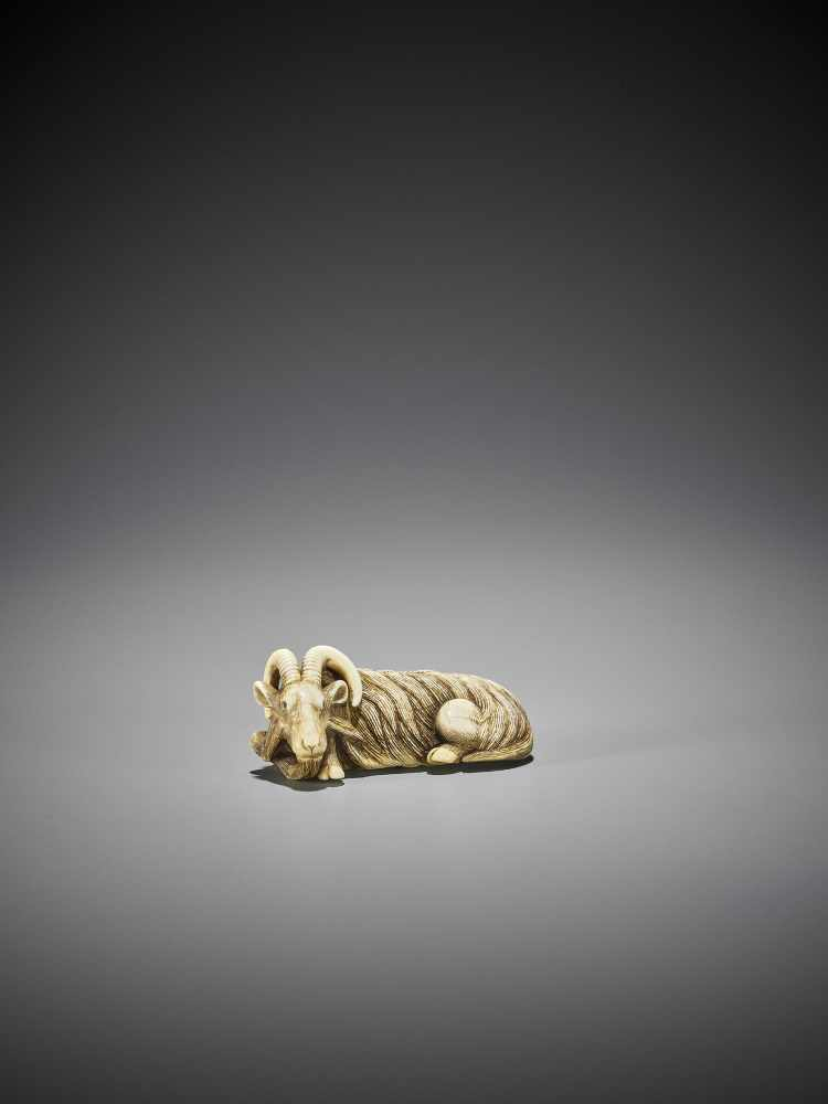 Vente Fine Netsuke & Sagemono chez Galerie Zacke : 268 lots