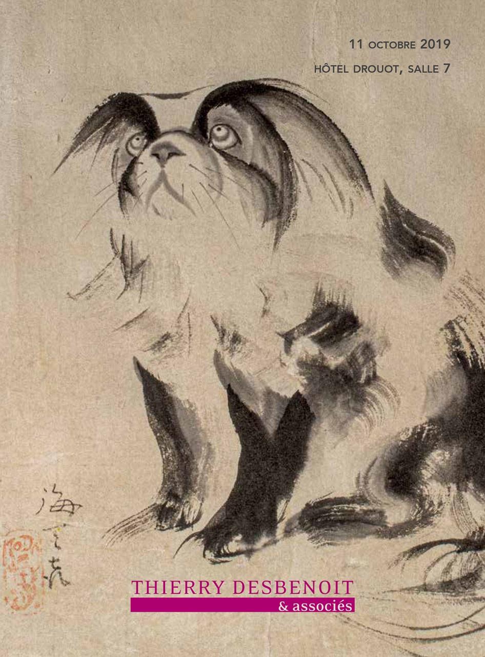 Vente Archéologie chinoise Objets de Chine et d'Asie Estampes japonaises Art des Aborigènes d'Australie chez ARCANE ENCHERES : 233 lots