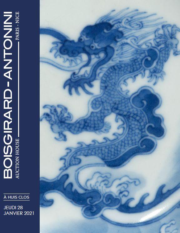 Vente Arts de l'Asie - Vietnam - Chine - Japon  chez Boisgirard Antonini Paris : 298 lots