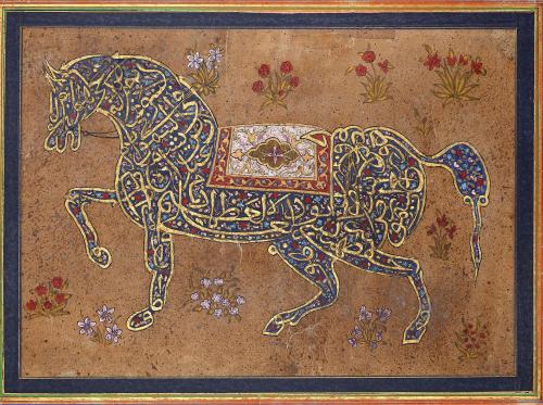Vente Art Oriental chez Oriental Art Auctions : 178 lots