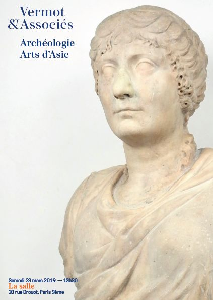Vente Archéologie Méditerranéenne, Arts Islamiques, Arts Premiers, Entomologie, Curiosités chez Vermot et Associés : 479 lots