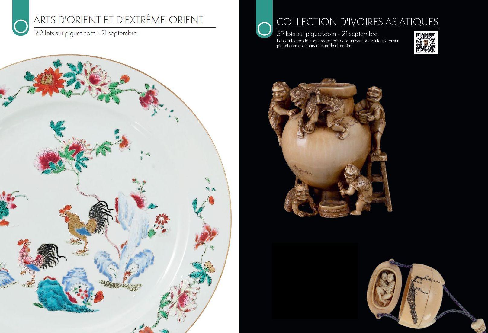 Vente VENTE ONLINE - Arts d'Orient et d'Extrême-Orient, Ivoires asiatiques chez Piguet Hôtel des Ventes : 163 lots