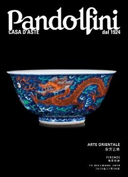 Vente Art d'Asie (Firenze) chez Pandolfini Casa d'Aste : 205 lots