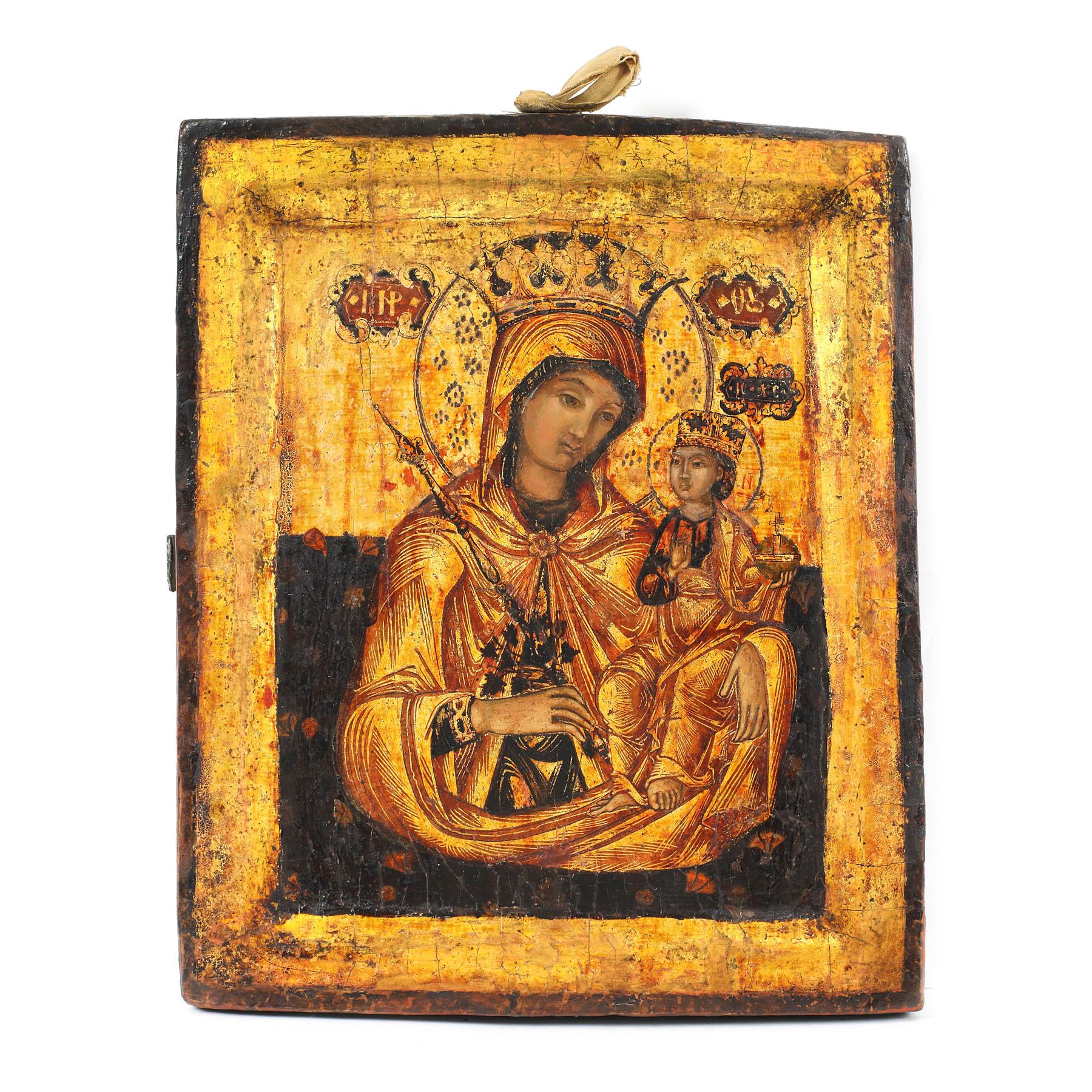 Vente Tradition : Icônes, tapis et art paysan roumain chez A10 by Artmark : 215 lots