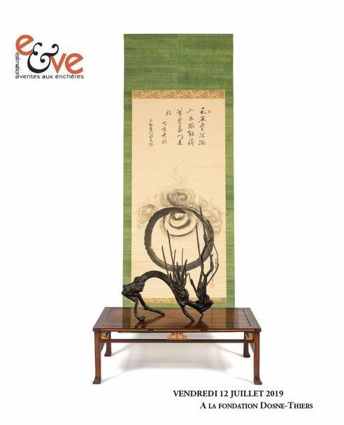 Vente Mobilier et Objets d'art de Chine et du Japon chez Eve Enchères SVV : 431 lots