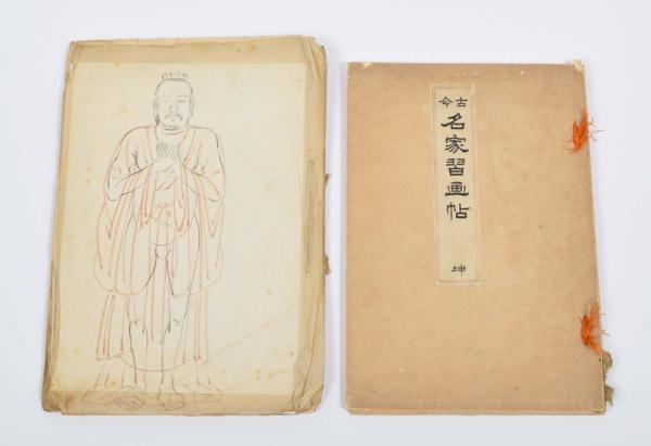 [Asian arts & photography] Japanese album with woodblock prints - Circa 1870, mixing [...]
