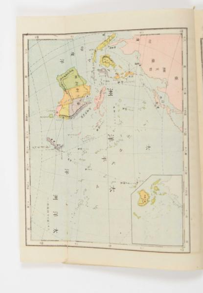 [Cartography & atlases] Japanese atlas - Atlas with 3 folding maps, 1896. Maps of [...]