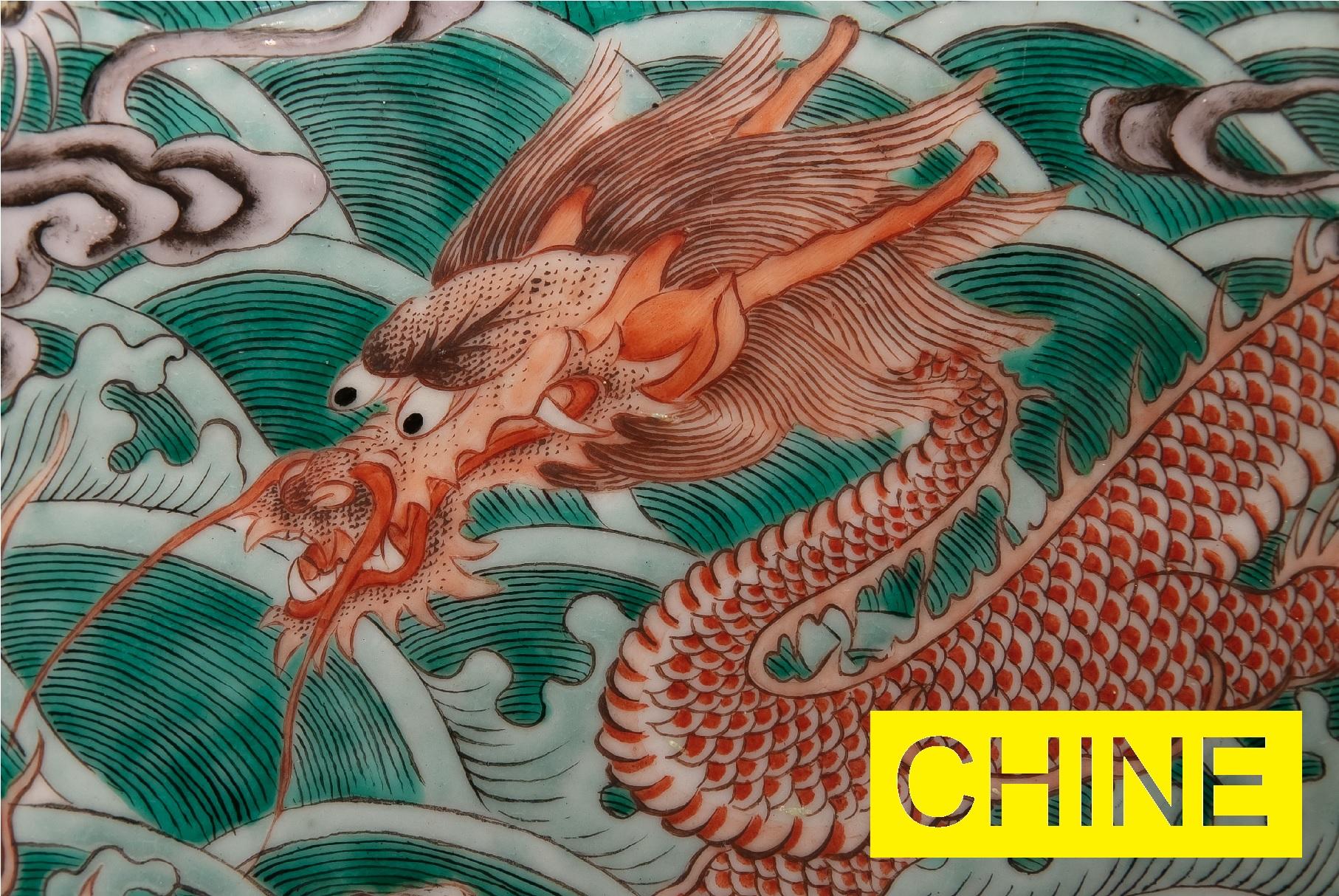 Vente CHINE  [HUIS CLOS] chez Boisgirard Antonini Paris : 172 lots