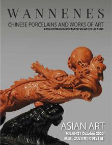 Vente Porcelaines et Objets d'Art d'Asie de Distinguées Collections Privées Italiennes (Milano) chez Wannenes Art Auctions : 201 lots