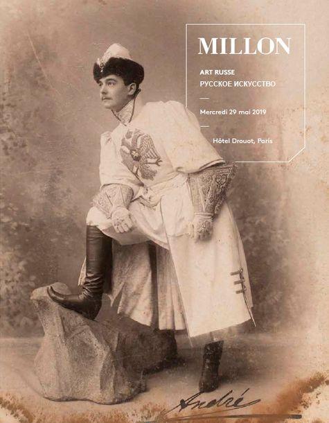 Vente Art Russe chez Millon et Associés Paris : 498 lots