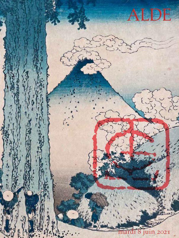 Vente Une Collection d'Estampes Japonaises chez Alde : 195 lots