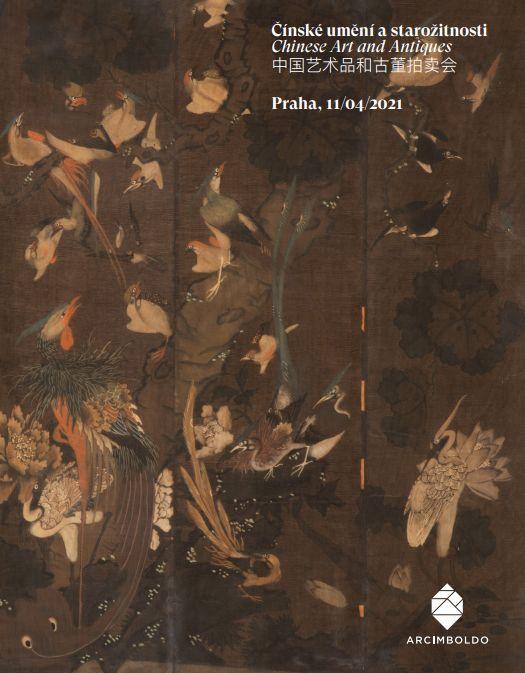 Vente Objets d'Art de la Chine chez Arcimboldo : 212 lots