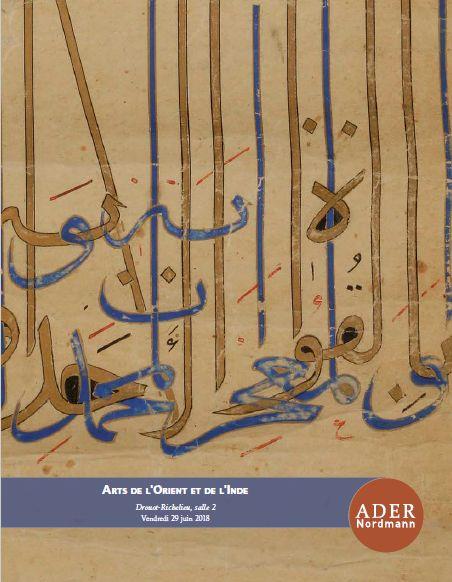 Vente Arts de l'Orient et de l'Inde chez Ader : 317 lots