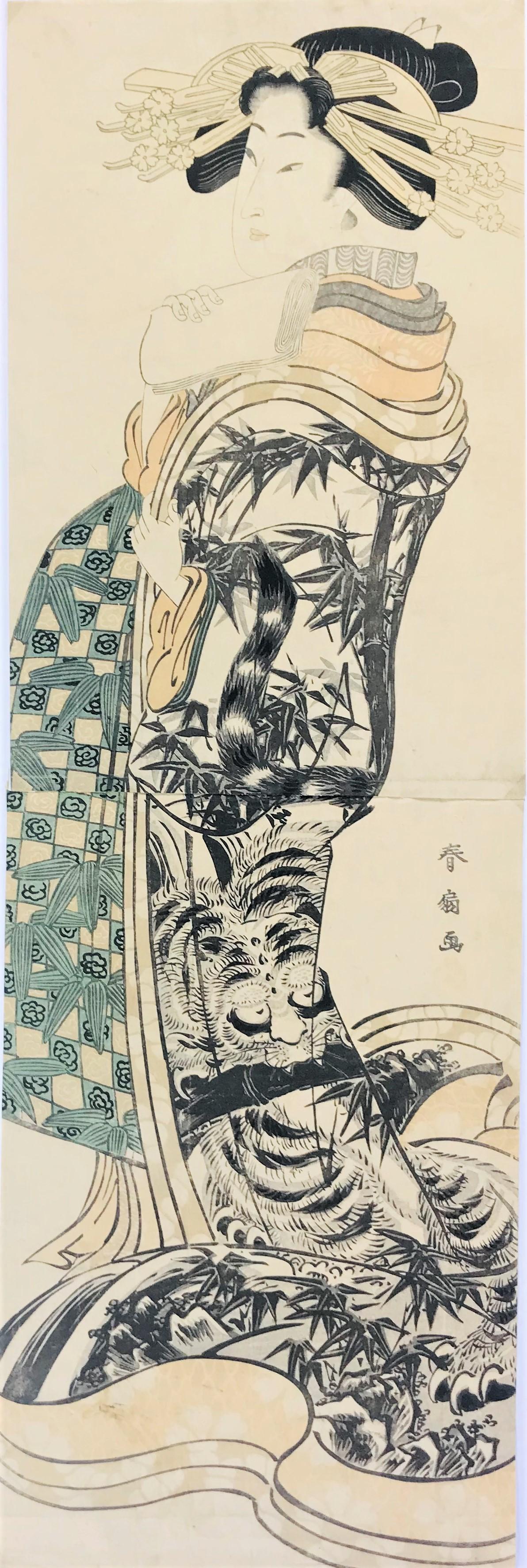 Vente Japon, Estampes et Livres Anciens chez Bado e Mart Auctions : 304 lots