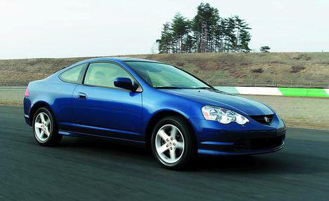 Integra coupe dc5 0