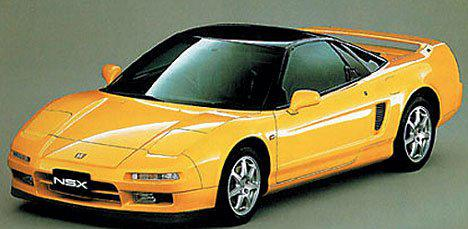 Nsx coupe na 0