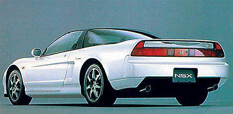 Nsx coupe na 1