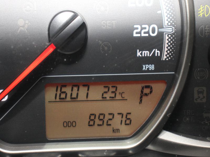 TOYOTA 1.3 XS CVT 5Dr Cape Town 5335016