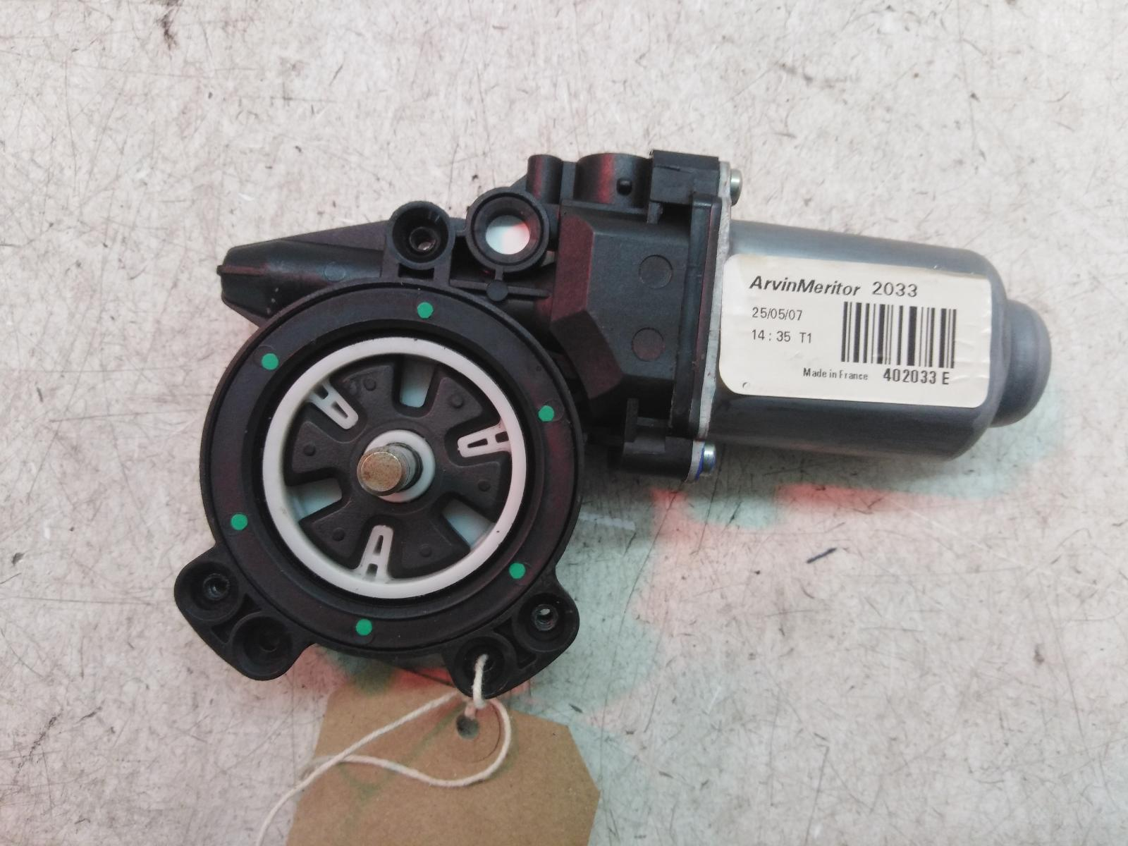 View Auto part LF Door Window Motor NISSAN QASHQAI 2007