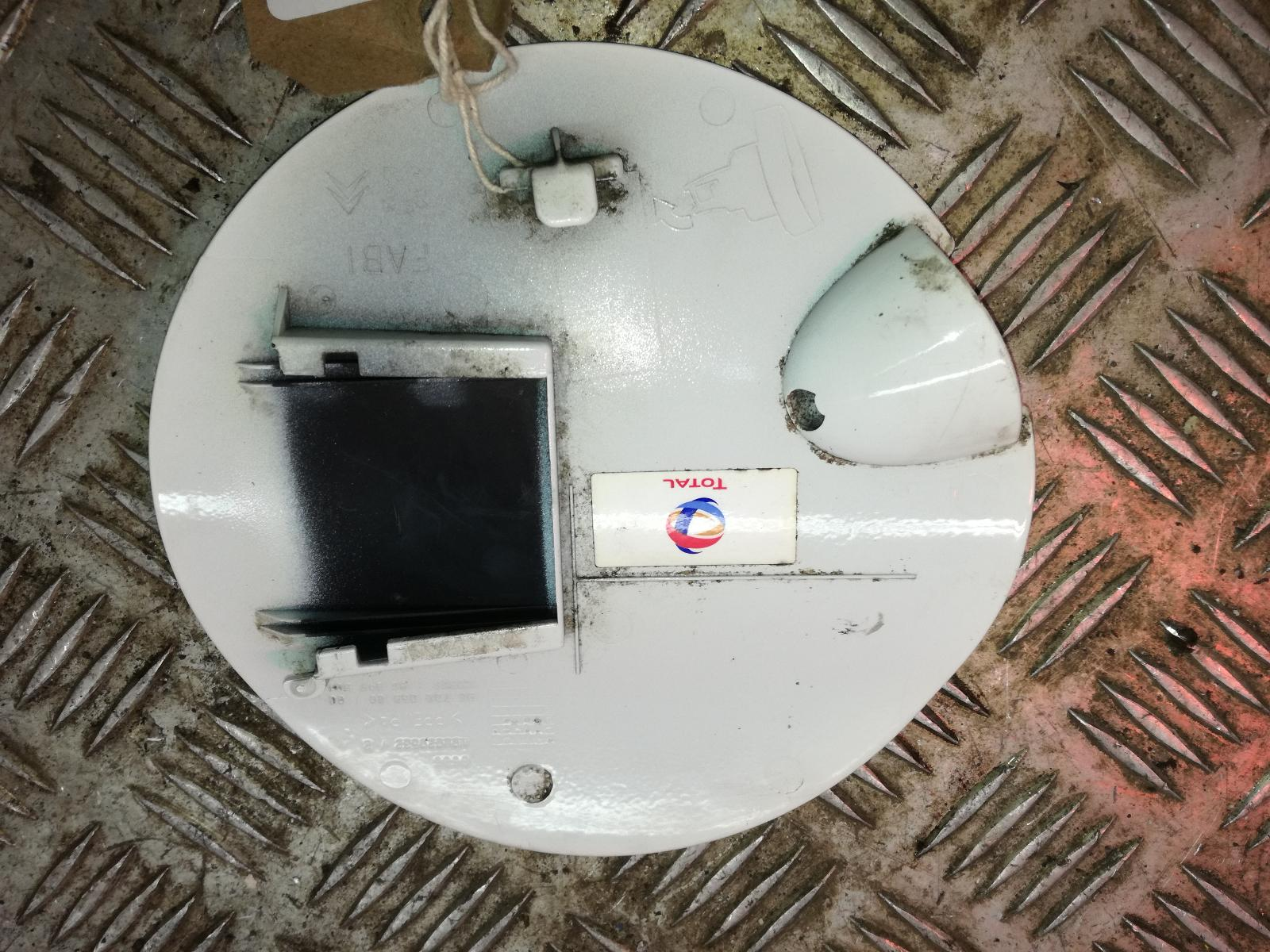View Auto part Fuel Filler Flap PEUGEOT 208 2013