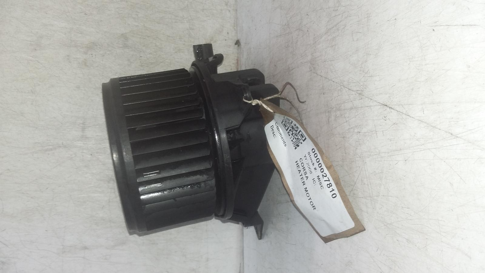 View Auto part Heater Motor/Assembly VAUXHALL CORSA 2008