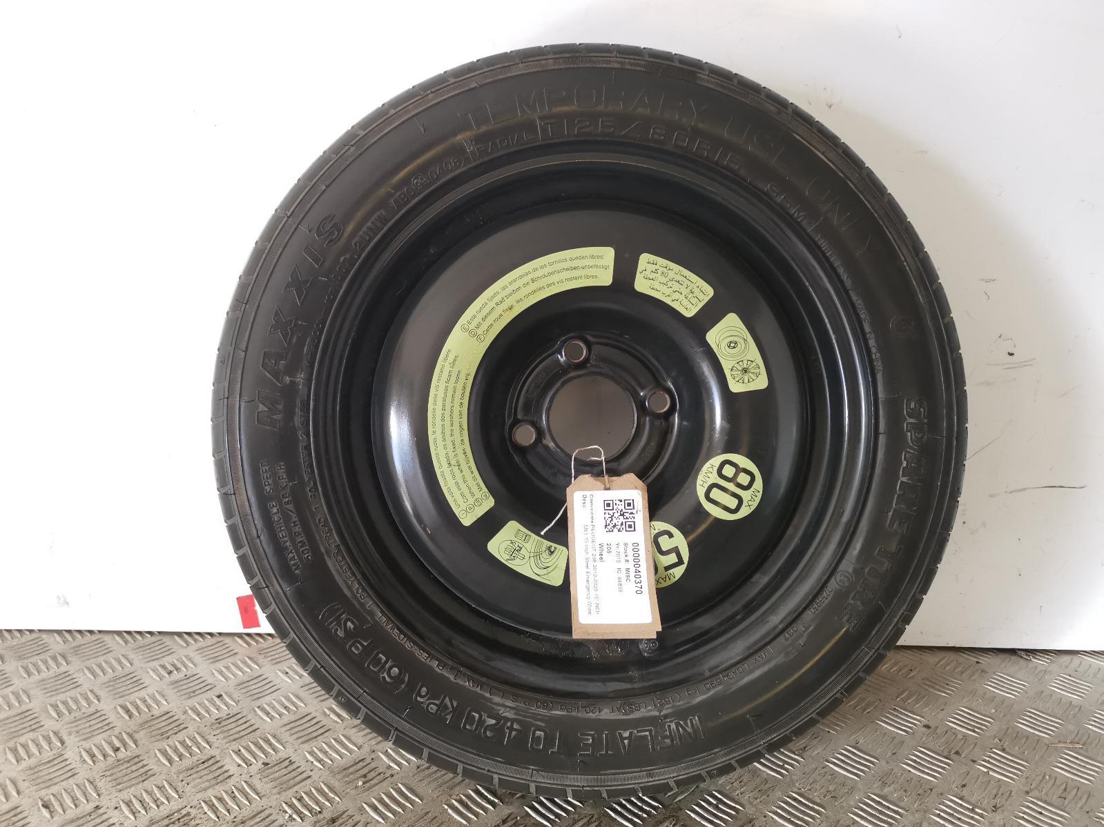 View Auto part Wheel PEUGEOT 208 2015