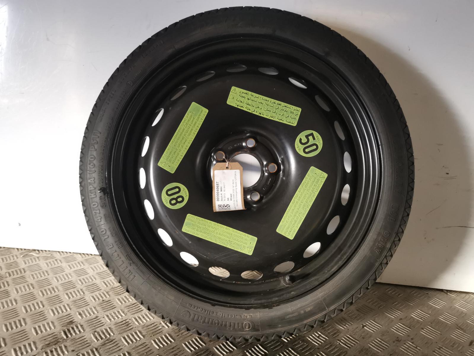 View Auto part Wheel AUDI A4 2013