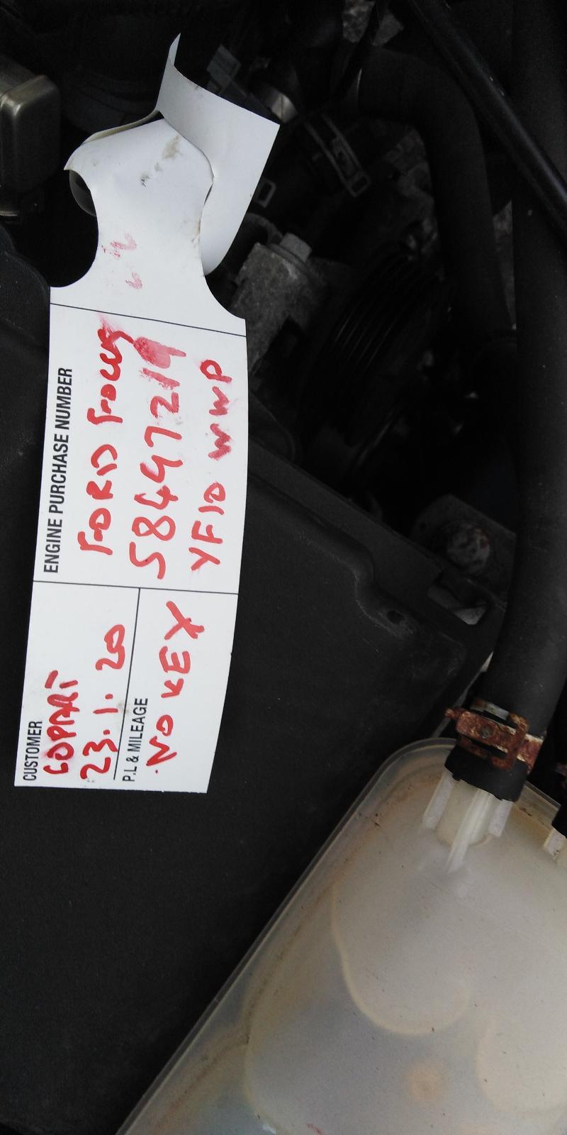 Image for a FORD FOCUS 2010 5 Door Hatchback