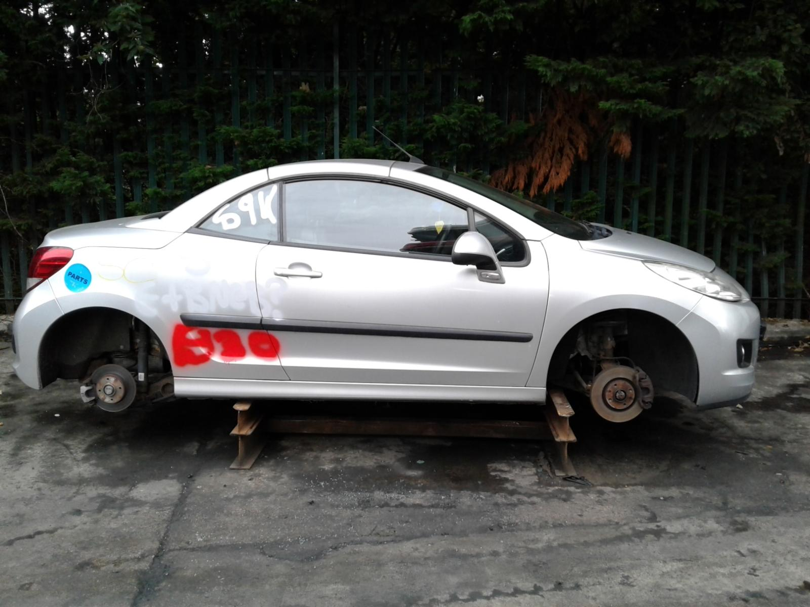 Image for a PEUGEOT 207 2010 2 Door Unknown