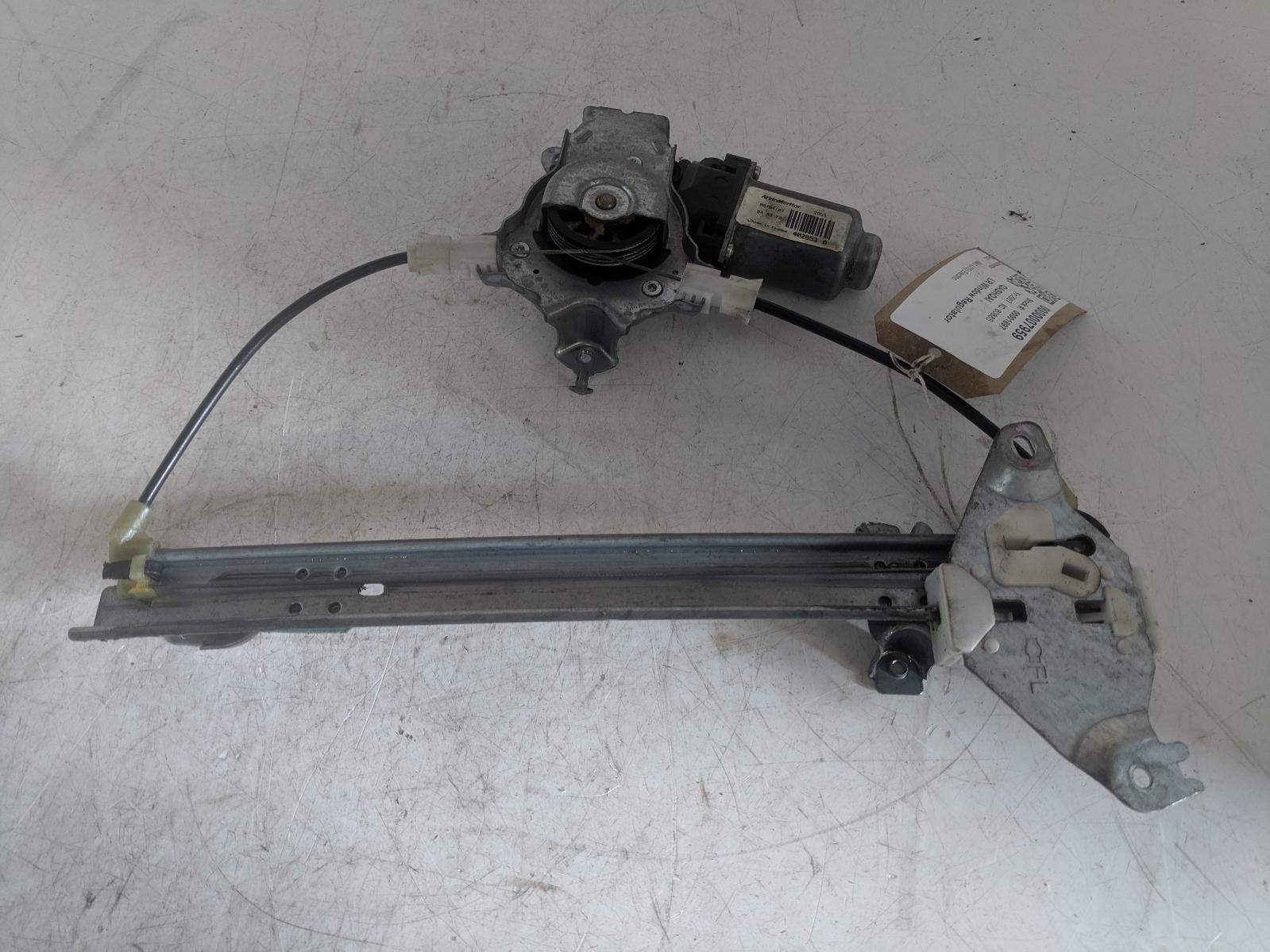 View Auto part LR Window Regulator NISSAN QASHQAI 2007