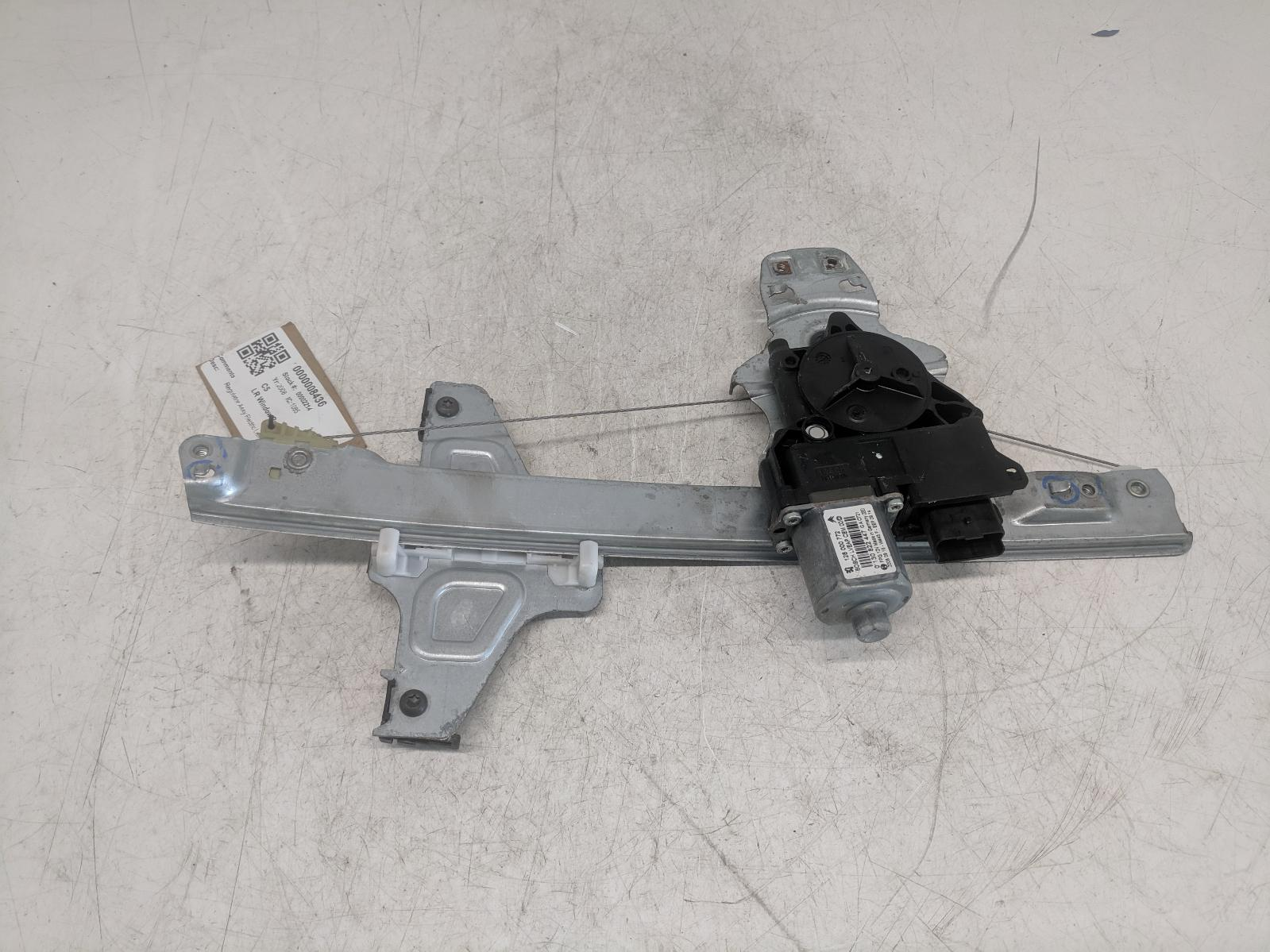 View Auto part LR Window Regulator CITROEN C5 2008
