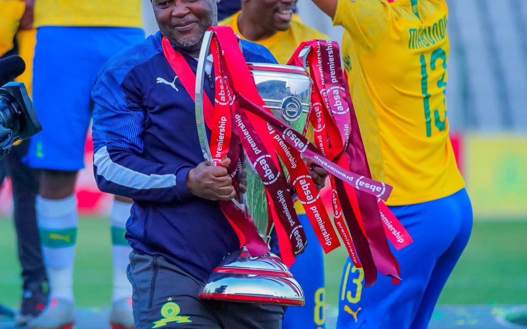 SAMLFA praises Pitso Mosimane's achievements