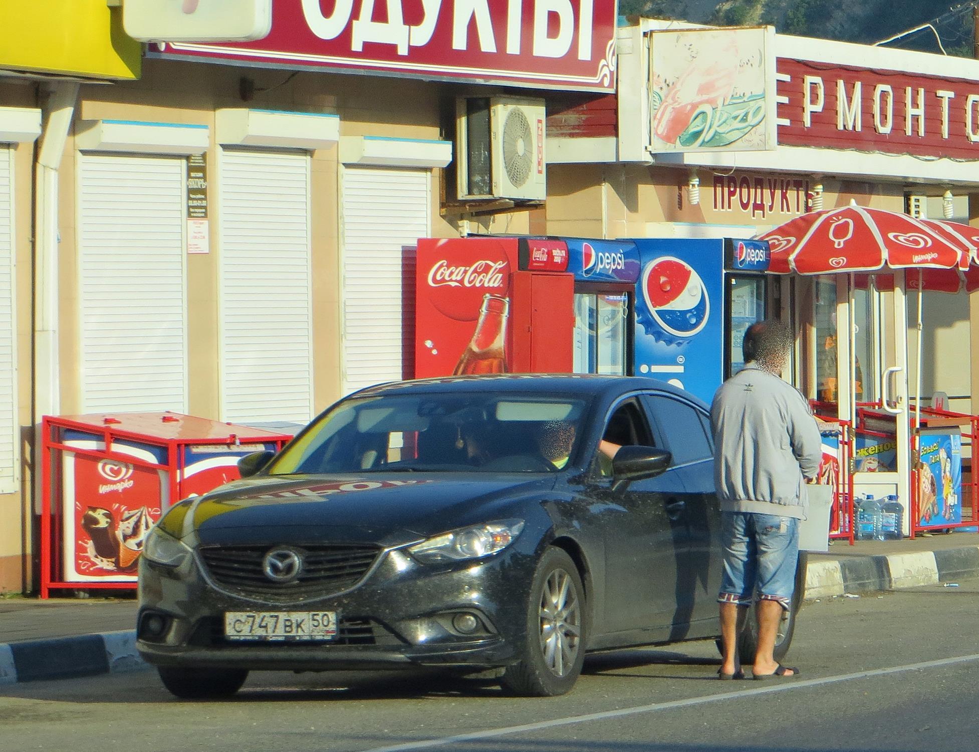 Проверка по номеру авто залог штрафы автосалоны lexus в москве адрес