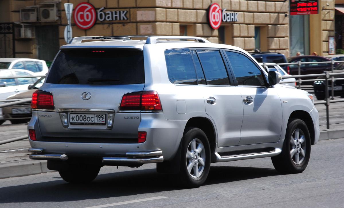 как проверить автомобиль на запрет регистрационных действий по номеру птс бесплатно